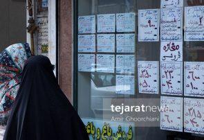 بازار خرید و فروش املاک در پایتخت با «بنبست کرونا» مواجه شد