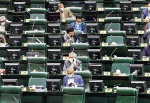 نمایندگان از ترس کرونا به مجلس نمیروند