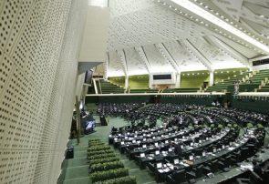 سیلبند مجلس در مقابل برخی ردصلاحیتها/ به دنبال وکیلالحکومه هستیم یا وکیل مردم؟
