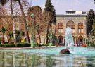 روایتی از یک کاخ پرماجرا در قلب تهران