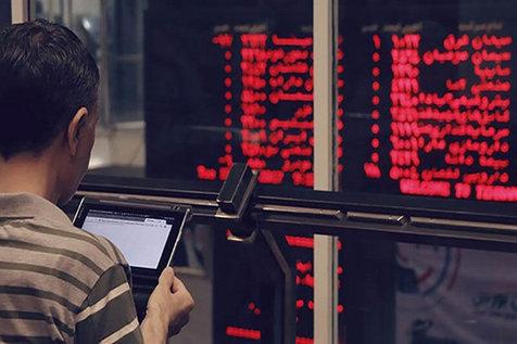 چه کسانی مجاز به سیگنال فروشی در بازار بورس هستند؟