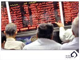 بازار بورس تا چند روز دیگر ریزشی است؟/ تا اواخر تیر شاخص به یک میلیون ۴۰۰هزار واحد خواهدرسید