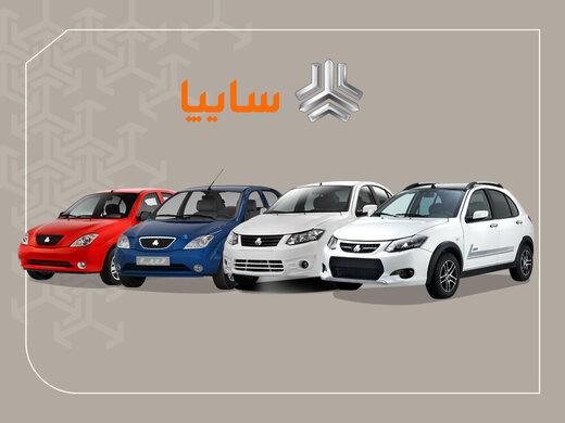 اعلام جزئیات طرح جدید پیشفروش سه محصول خودروسازی سایپا