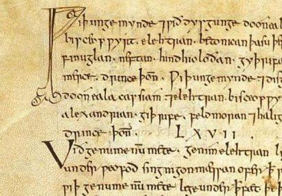 کشف آنتیبیوتیک جدید و قوی از کتاب خطی هزار ساله!