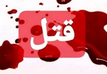 دود جنایت از کوهای حوالی مسکن مهر گلپایگان برخاست