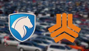 پیش بینی زنگنه عضو کمیسیون مجلس در مورد افشای گروه الف خودروسازان
