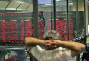 صندوق توسعه ملی آماده حمایت از بورس شد