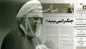 حمله روزنامه رسالت به روحانی؛ همانقدر سیاست نمیدانید که دین نمیفهمید