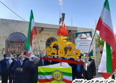 حدود ۱۰۰ روستا در استان اصفهان فاقد گاز طبیعی هستند