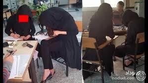 معرفی خانم برای صیغه موقت به همراه مکان و آلبوم + عکس
