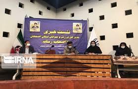 اختصاص۹۶میلیارد تومان برای اماکن ورزشی شهرستانهای اصفهان