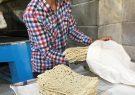 قیمت نان در یزد بر سر دو راهی گرانی یا ثبات؟