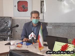 وجود مدارس کانکسی، سنگی ناایمن و بدون آب لوله کشی در استان اصفهان