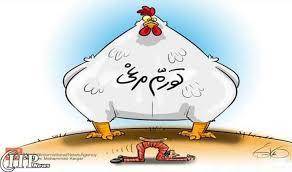 مرغ از قفس پرید / کاریکاتور