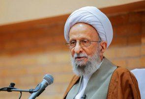 آیت الله مصباح یزدی : خیلی دوست داشتم پای رهبری را ببوسم اما توفیق نداشتهام