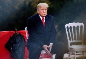 القدس العربی: آیا ترامپ در روزهای آخر ریاست جمهوری مرتکب حماقتی علیه ایران میشود؟