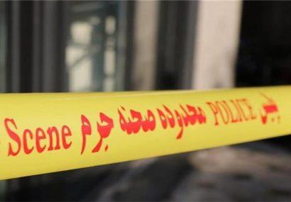 جزئیات قتل عام هولناک یک خانواده / کشتار خانوادگی