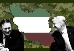 جزئیات چراغ سبز ترامپ به پمپئو برای عملیات مخفی علیه ایران