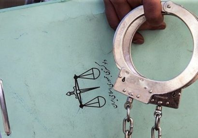 چند بازداشت جدید در قوه قضائیه به اتهام تشکیل شبکه ارتشا و اعمال نفوذ