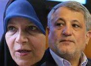 نامهای سرگشاده فائزه هاشمی درپاسخ به برادرش: به امید روزی که همه ما ایرانیان زبان و دلمان یکی شود