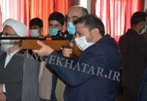 گزارش تصویری / افتتاح سالن تیراندازی با تفنگ بادی در گلپایگان