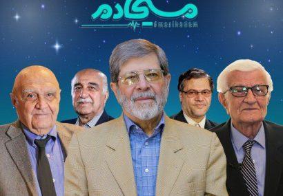 معرفی پزشکان مطرح ایرانی در «مسیحادمِ» فتاحی