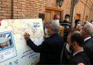 افتتاح موزه مطبوعات در تبریز