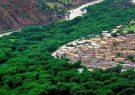 هورامان تا پایان تیر ثبت جهانی میشود