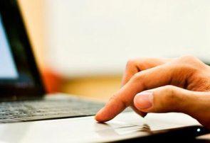 اعلام جزییات ثبت نام اینترنت رایگان برای معلمان